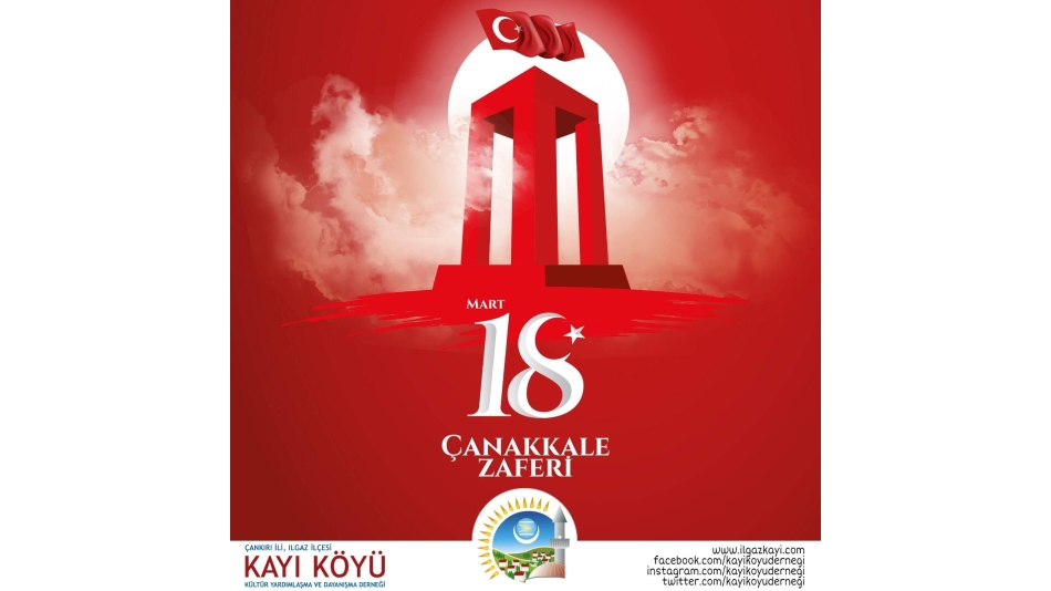 18 Mart Şehitleri Anma Günü ve Çanakkale Zaferi'nin 105. Yıl Dönümü